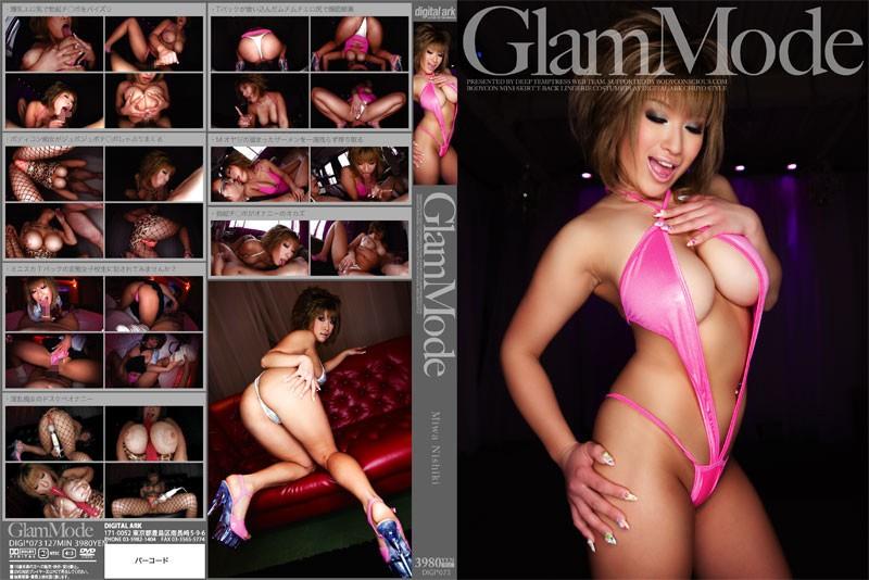 |DIGI-073| Glam Mode Miwa Nishiki 西木美羽 女生 巨乳 超短裙 特色女演员