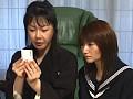  RBD-094  Cruelty to a Married Woman in Mourning Itsuki Sara Megumi Oishi married kimono bdsm bondage-3