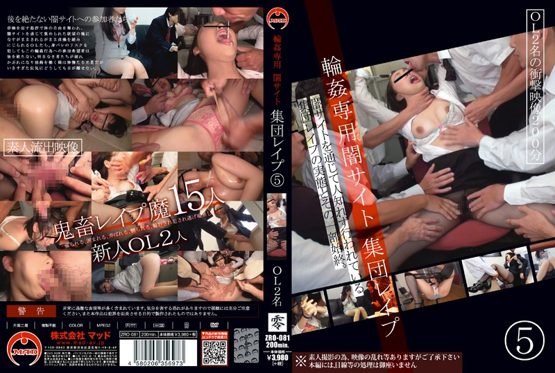 |ZRO-081| Gang-Bang Paradise: Videos From An Underground Gang-Bang Site 5 gang bang office lady reluctant substance use