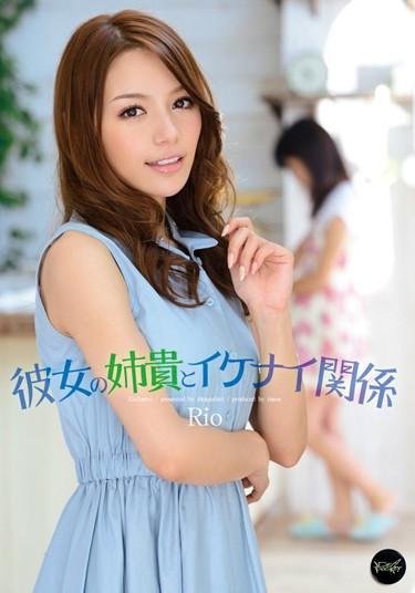|IPTD-999| The Affair I'm having with my girlfriend's Sister Rio Rio (Tina Yuzuki) older sister featured actress digital mosaic hi-def