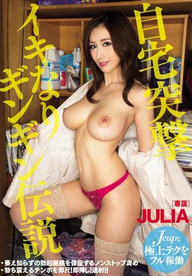 |MIDE-373| Assault At Home – Story Of A Sudden Erection  JULIA slut big tits slender featured actress