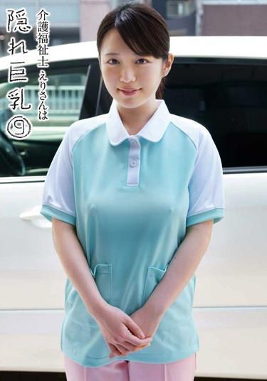  KTDS-603  The Care Nurse Eri Is Hiding Big Tits 9 Eri Eri Hosaka various worker big tits featured actress creampie