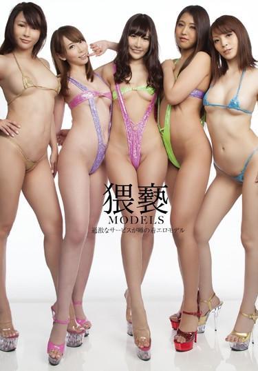 |DIGI-210| Filthy MODELS Sexy Outfit Model Extreme Services Aya Kisaki Sakura Aoi Miko Komine Haruka Aizawa (Kotone Kuroki) Mirei Goto slut older sister big tits other fetish