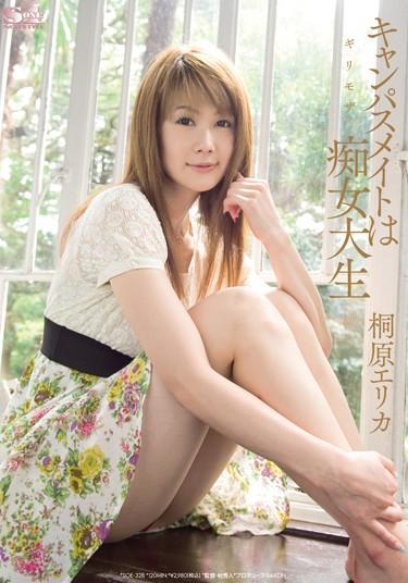  SOE-328  Minimal Mosaic – Slutty Campus Classmate  Erika Kirihara college girl slut featured actress handjob