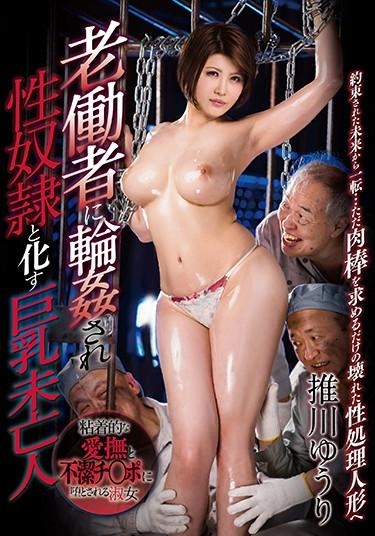 |GVG-518| A Big Tits Widow Is Gang Bang Fucked By Blue Collar Workers And Turned Into A Sex Slave  Yuri Oshikawa ropes & ties gang bang widow other fetish