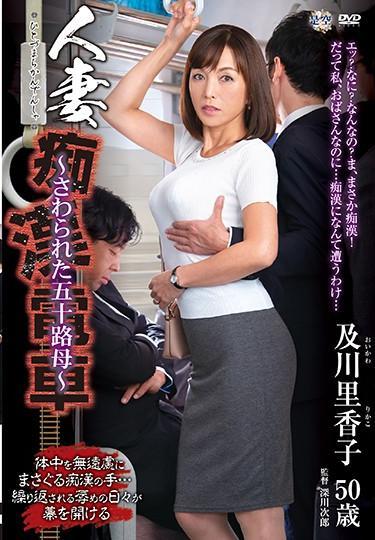 |IRO-036|  及川里香子 creampie featured actress mature woman married