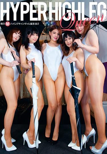 |DIGI-232| HYPER HIGH CUT QUEEN The Hotly Rumored Secret High Cut Campaign Girl Photo Session 2 Meari Tachibana Mirei Otoba Ririka Aiiro Uta Yashiro Izumi Shiratori campaign girl slut big tits other fetish