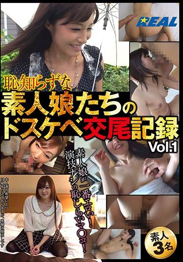 |XRW-666| A Record Of Lustful Sex By Shameless Amateur Girls vol. 1 shame variety documentary amateur