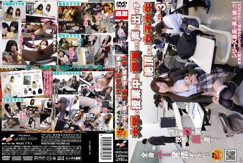 |NHDTA-060| College Girls Molested In Silence During a Lesson 3 college girl big tits tall groping