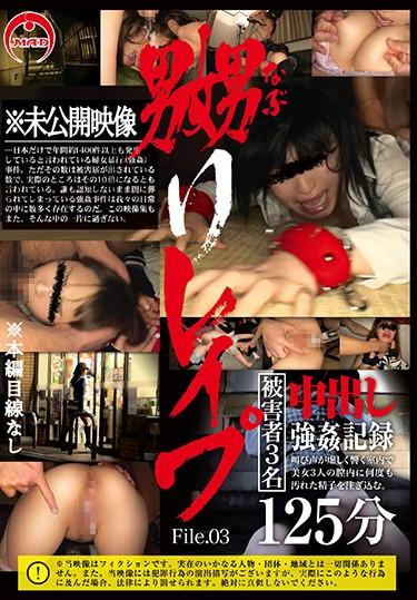 |ZNN-008| Tantalizing Rape File.01 03 ropes & ties bdsm reluctant creampie