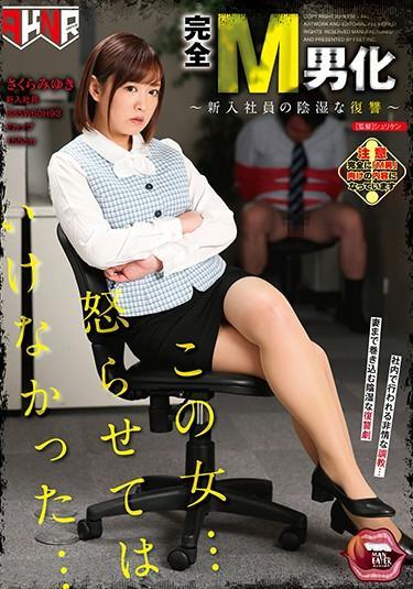  MANE-036  Complete Masochist Man Transformation -New Employee's Shady Revenge-   Miyuki Sakura uniform featured actress kiss face sitting