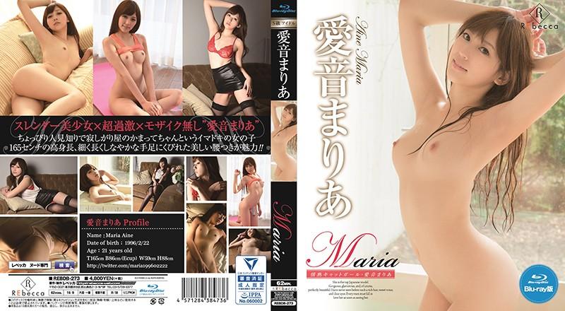 REBDB-273 - Maria Passion Kat Girl – Maria Aine big tits featured actress idol idol