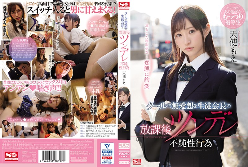 SSNI-463 - Cool And Blunt Student Council President After School Tsundere Filthy Fuck Moe Amatsuka beautiful girl school uniform featured actress nymphomaniac