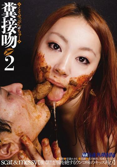 |VRXS-098| Shit Kissing 2 Tomo Saeki Asami Hoshikawa AMO slut lesbian scat pooping
