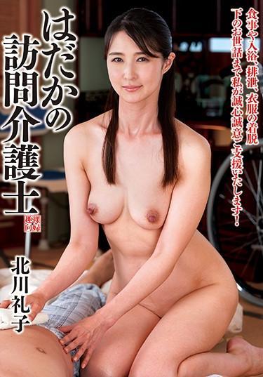 |HDKA-181| Naked Home Carer – Reiko Kitagawa mature woman slender featured actress creampie