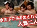 |FSET-851| These Big Tits Girls Are Here At A Hot Spring Resort And We