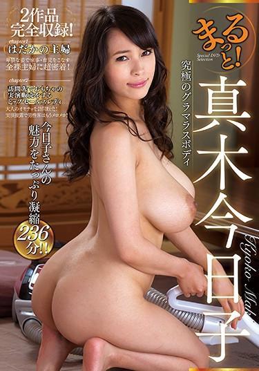 |ZMAR-001| Exposed!  Kyoko Maki mature woman married big tits featured actress