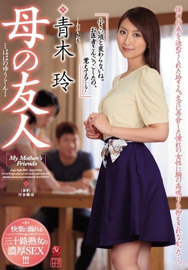 |JUL-005| Mom's Friend  Rei Aoki mature woman various worker married slender