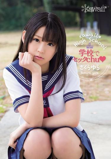 |KAWD-522| Kawaii High School Sex ( ) Yura Sakura uniform beautiful girl featured actress squirting