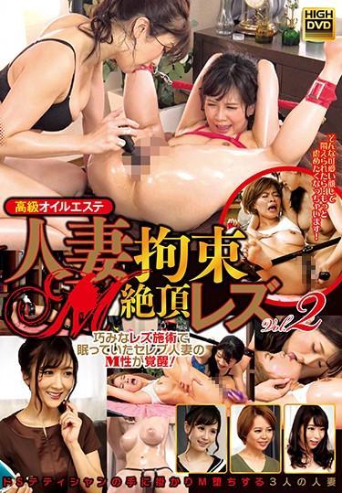 Lesbian Oil Pussy Massage