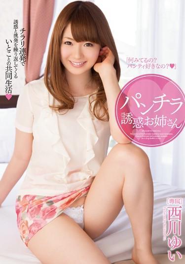 |MIDE-141| Elder Stepsisters Tempting Panty Shots!  Yui Nishikawa beautiful girl slut older sister relatives