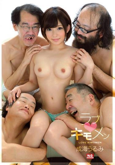 |SNIS-226| Love Gross Men –  Urumi Narumi beautiful girl orgy featured actress facial