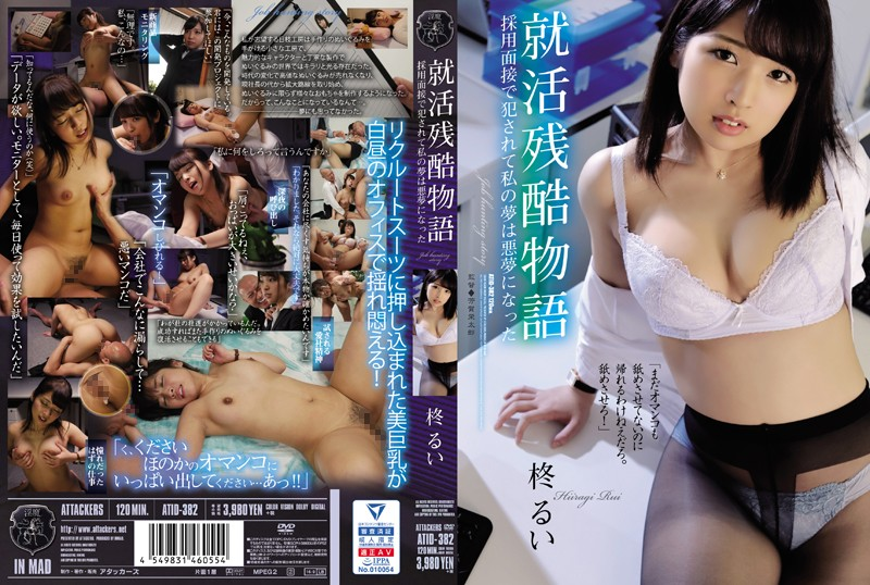 |ATID-382| A Cruel Story Of Job-Hunting I Got Fucked At My Hiring Interview And That