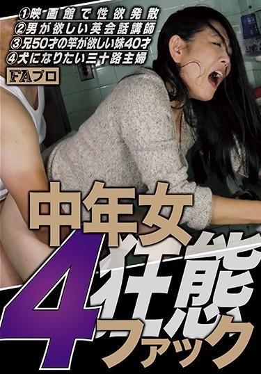 |HOKS-057| Middle-Aged Women Want To Fuck – A Woman Gets Turned On At The Cinema – An English Teacher Needs A Man – A 40yo Stepsister Wants Her 50yo Stepbr's Cock – A 30yo Housewife Wants To Become A Dog Shiho Terashima Rio Kasumi Ryo Minami Yukiko Matsunaga other mature woman married big tits