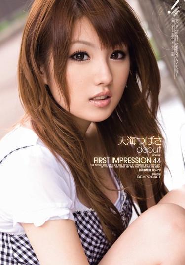 |IPTD-500| First Impression  Tsubasa Amami featured actress threesome facial digital mosaic