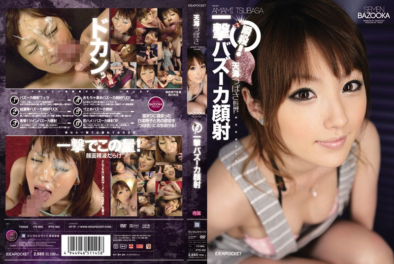 |IPTD-650| Instant Death! She Takes a Bazooka Blast to Her Face -  Tsubasa Amami featured actress threesome facial digital mosaic