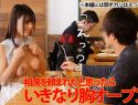  AKDL-014  [An Investigative Adult Video] What Will This Cherry Boy When He Sits Next To A Woman At A Cherry Boy Bar And She Shows Him Her Tits? Azusa Misaki older sister big tits cherry boy documentary-2