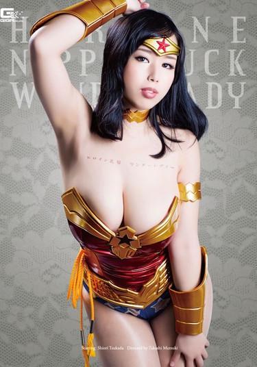  GIRO-76  Heroine Shame Wonder Lady  Shiori Tsukada   female soldier big tits