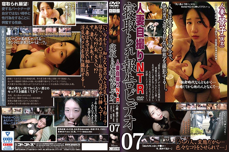 |C-2540| Married Woman POV Cuckold Confession Video 07 married cheating wife hi-def