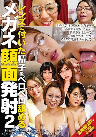 Young Girls Licking Ass