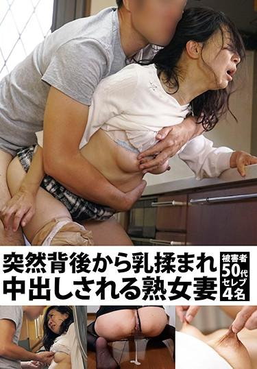 sexvideo breast feeding man