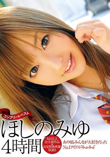 |XVSR-289| 4 Hours Miyu Hoshino beautiful girl featured actress creampie