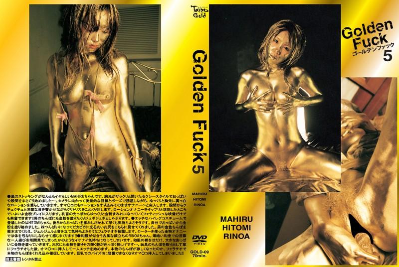  GOLD-09  Golden Fuck 5 other fetish blowjob masturbation toy