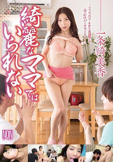 |YAL-063| ichijo*biko featured actress bukkake mature woman other fetish