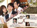 |BBAN-129| New Employee Tainted By Lesbians Yu Shinoda Makoto Takeuchi Tsubasa Aihara office lady lingerie lesbian threesome-9
