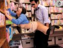 |AP-426| The Bookstore M****ter Was Creampie Pussy Pound Fucking Her So Hard She Started To Float hardcore creampie huge dick hi-def-7