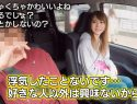 |GEKI-011| This Real-Life College Girl Model Is Getting Slow Pumped In This Tiny Car And Getting Her Pussy Leisurely Fucked And Begging For Creampie Sex And She Thinks Her Boyfriend Will Never Find Out But It