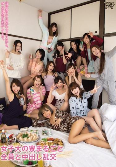 |ZUKO-075| Full Penetration Orgy At A Girl's College Dorm: Creampies For All! Ai Suzuki Yume Mizuki Koto Shizuku (Amyu Himeno) Miko Komine Mei Ashikawa Yuna Minami Mamari Motoyama Airi Mizusawa Rika Sakura college girl orgy creampie hi-def
