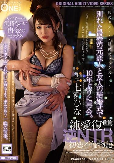 |ONEZ-252| I Was Reunited With My Former Girlfriend The Greatest Love Of My Life For The First Time In 10 Years At My Friend's Wedding. We Went To The Hotel To Have A One-Night Love Affair As We Hungrily Devoured Each Other With Hot Lust. Hina Nanase love big tits featured actress drama