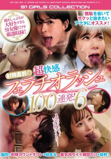 |OFJE-272| Select Footage Of S1 Porn Stars Who Love To Suck Cock! Right Before The Climax – Non-Stop Blowjob Heaven – 100 Loads! 6 Tsukasa Aoi Saki Okuda Minami Kojima Aika Yumeno Moe Amatsuka Yua Mikami Arina Hashimoto Miharu Usa Nene Yoshitaka Yura Kano beautiful girl blowjob facial deep throat