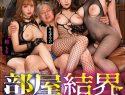 |SDDE-644| Room Boundaries x NTR - This Entire Family Is Mine To Do As I Please Heh Heh Heh! - Yui Hatano Yurika Aoi Mona Nanase big tits cheating wife creampie-0