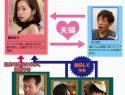 |MRSS-106|  篠田ゆう 人妻 大きな尻 注目の女優 欺く妻-0