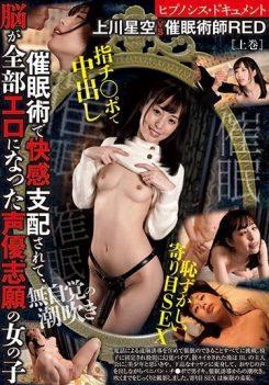 H*******m RASH japanese porn Archives | Jav fetish