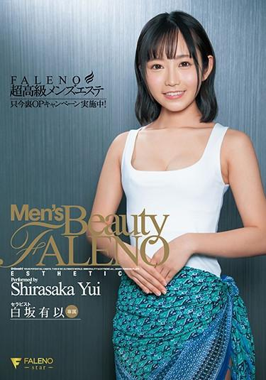 |FSDSS-193| Super High Class Men's Massage Parlor FALENO Secret OP Campaign Currently In Progress!  Yui Shirasaka beautiful girl featured actress cosplay massage parlor