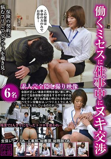 |SPZ-1097| Sexual Negotiations With A Working Wife various worker married voyeur amateur