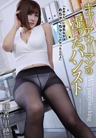  SHKD-945  A Career Woman's Steamy Pantyhose Rie Fujimoto Riho Fujimori  office lady pantyhose featured actress